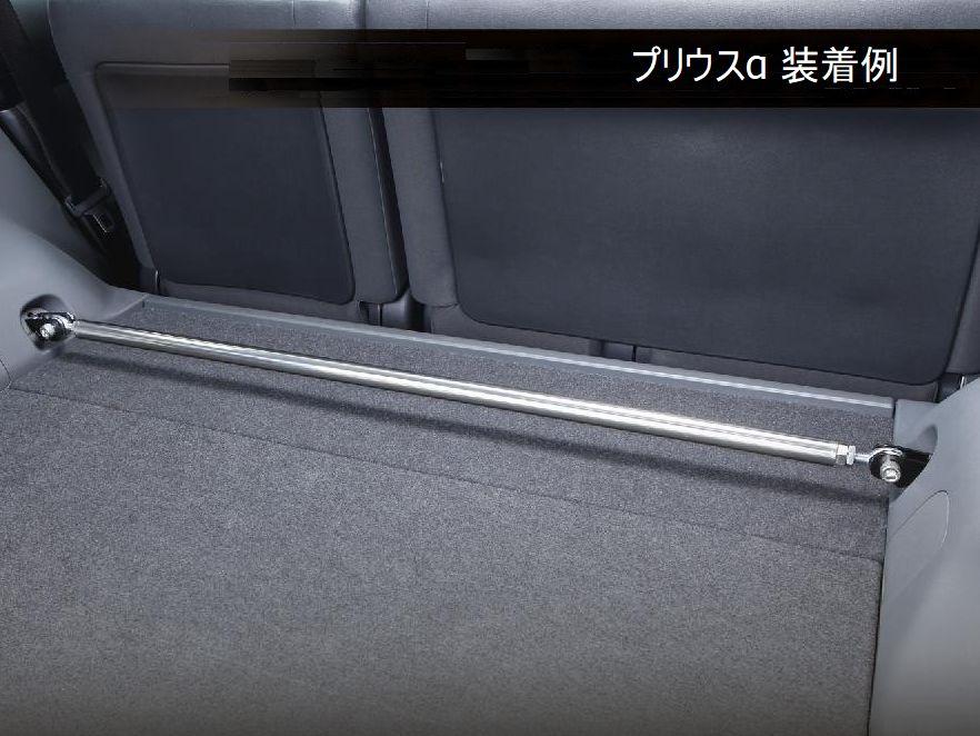 ターンバックル式 ピロの贅沢仕様 オートワールド ボディ補強パーツ リアラゲッジバー 40%OFFの激安セール プリウス30 G's含む 新色追加 M 2009.5~ 送料無料※代引き不可 ZVW30 C前後共通