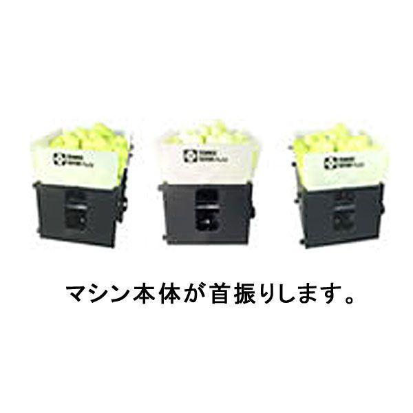ライトボールマシン 首振り機能(オプション)AP-LITE-OP
