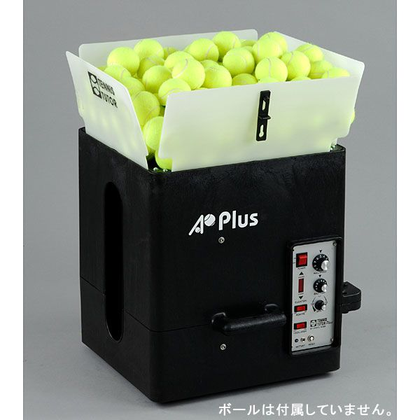 プラスボールマシン 内蔵バッテリーモデル(充電器付、首振り機能を標準装備)AP-PLUS-DC