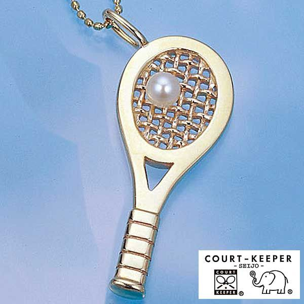コートキーパー テニスラケットK10パールペンダント(CK-10KP-4)