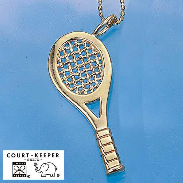 コートキーパー テニスラケットK10ペンダント(CK-10KP-9)