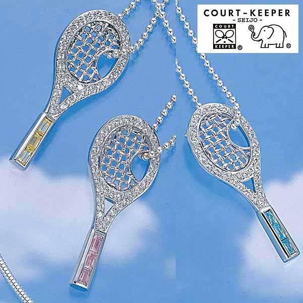 コートキーパー テニスラケットCZペンダント(CK-SP3)