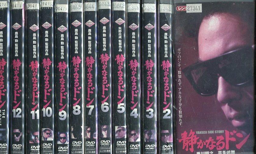 静かなるドン 全12巻+THE MOVIE【全13巻セット】香川照之【中古】【邦画】中古DVD