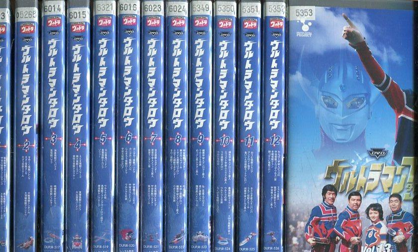 ウルトラマンタロウ【全13巻セット】【中古】全巻中古DVD