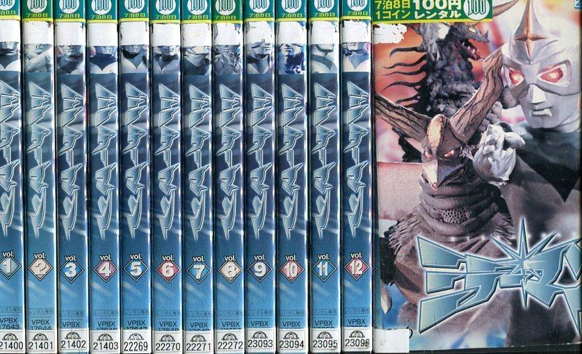 ミラーマン 【全13巻セット】【中古】全巻中古DVD