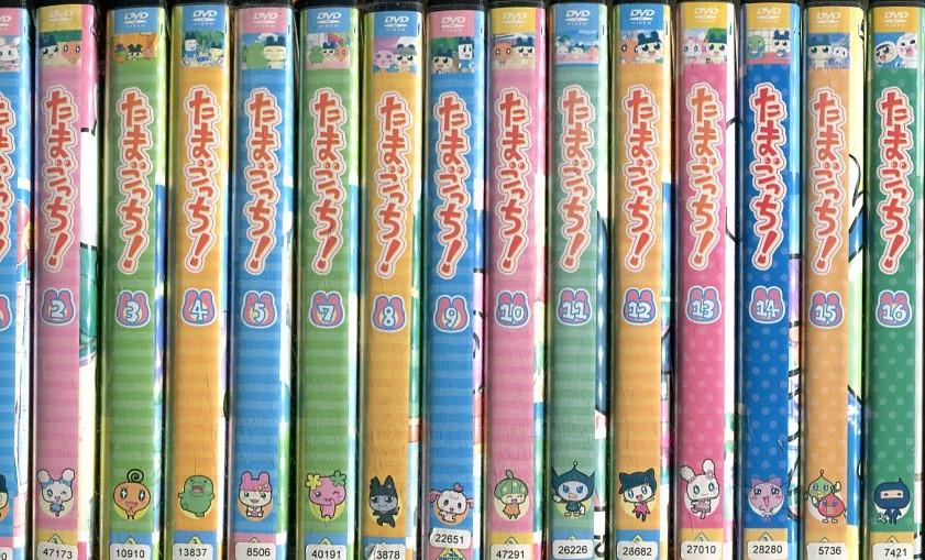 たまごっち!【33巻セット】(6,20が欠品です)【中古】【アニメ】中古DVD