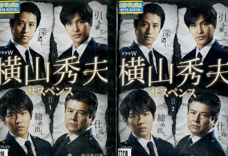 / 【DVD】 BOX 警視庁特別科学捜査班 ホワイト・ラボ 邦画TV 北村一輝DVD/ 【中古】