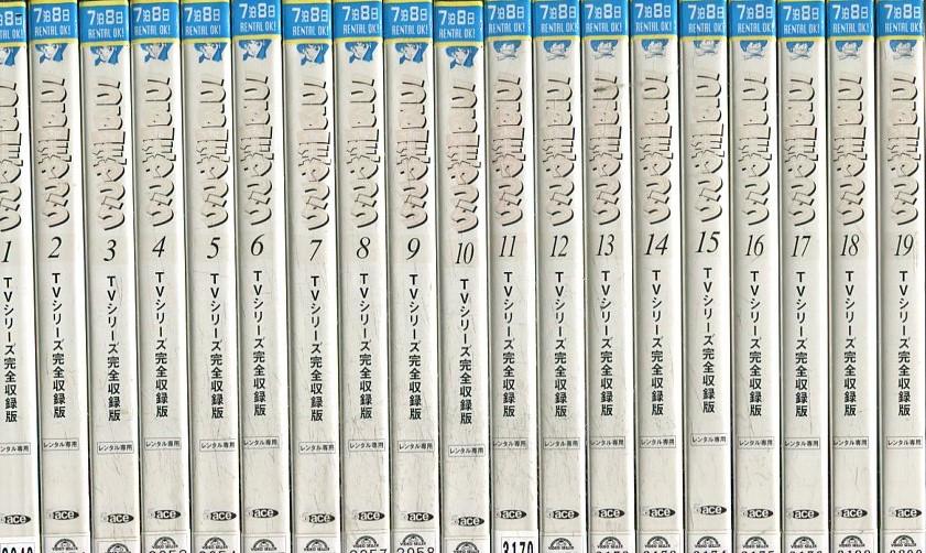うる星やつら TVシリーズ完全収録版【全50巻セット】【中古】全巻【アニメ】中古DVD【ラッキーシール対応】