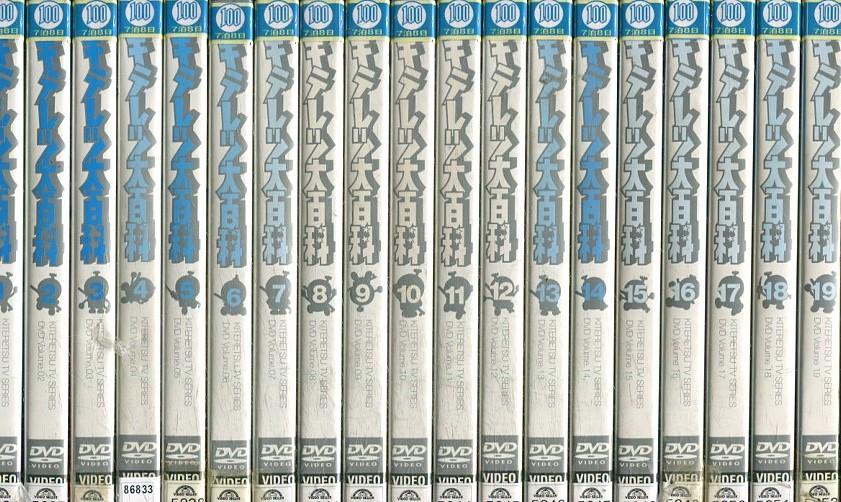 キテレツ大百科【全42巻セット】【中古】全巻【アニメ】中古DVD