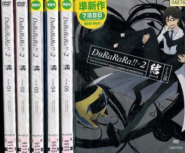 デュラララ!!×2 結【全6巻セット】【中古】全巻【アニメ】中古DVD