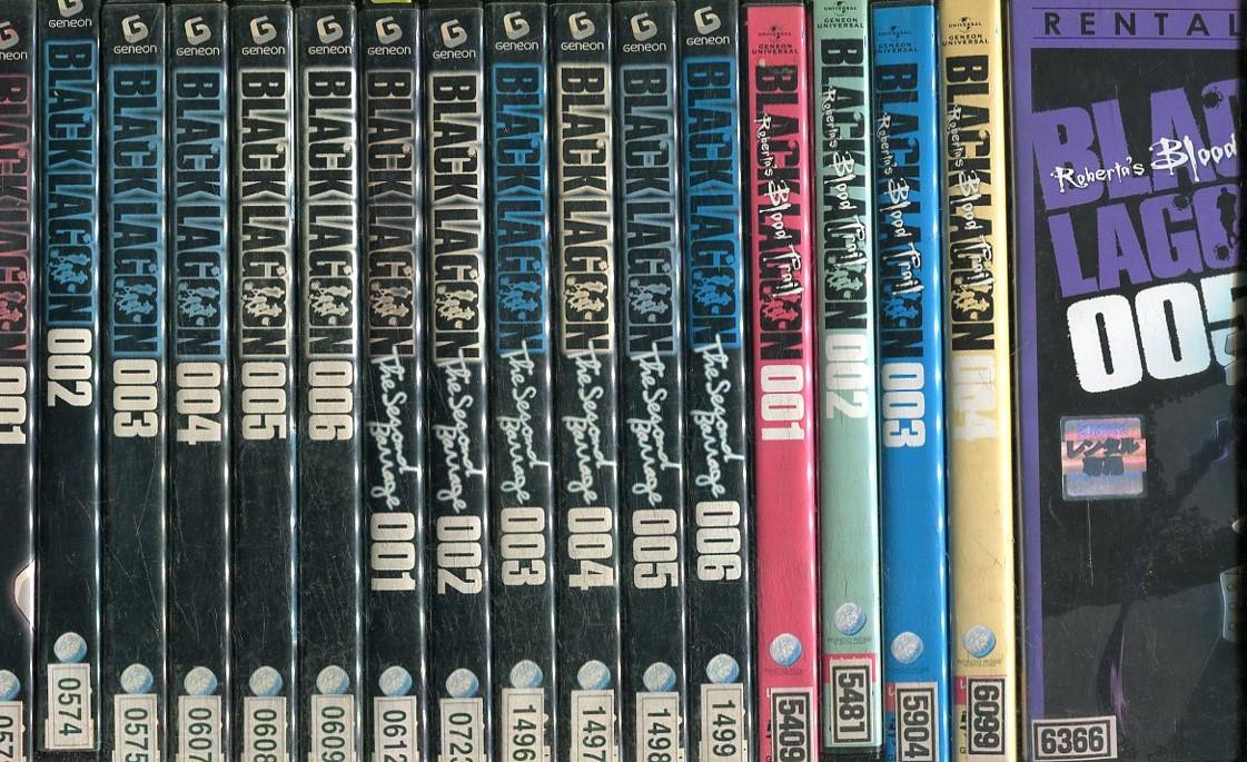 BLACKLAGOON ブラックラグーン 1期~3期【全17巻セット】【中古】全巻【アニメ】中古DVD