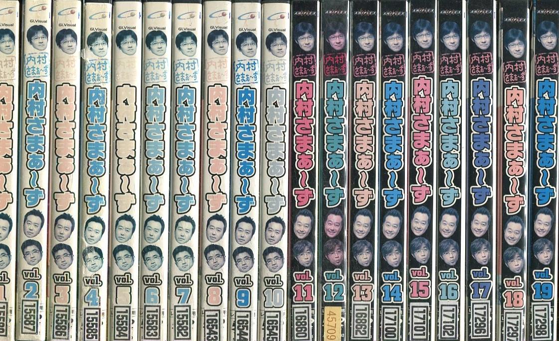 内村さまぁ~ず VOL.1~52【52巻セット】【中古】中古DVD