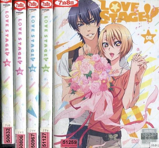 LOVE STAGE!!ラブステージ【全5巻セット】【中古】全巻【アニメ】中古DVD