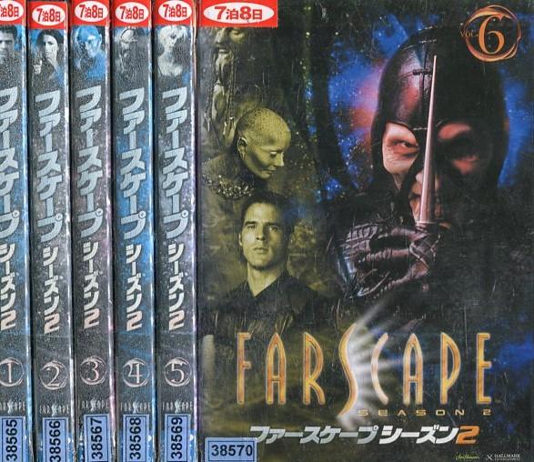 ファースケープ FARSCAPE シーズン2【全6巻セット】【字幕のみ】【中古】全巻【洋画】中古DVD