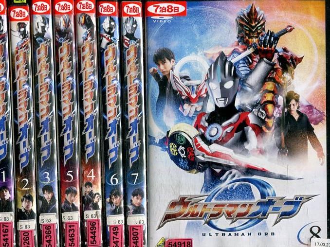 ウルトラマンオーブ 【全8巻セット】【中古】全巻中古DVD