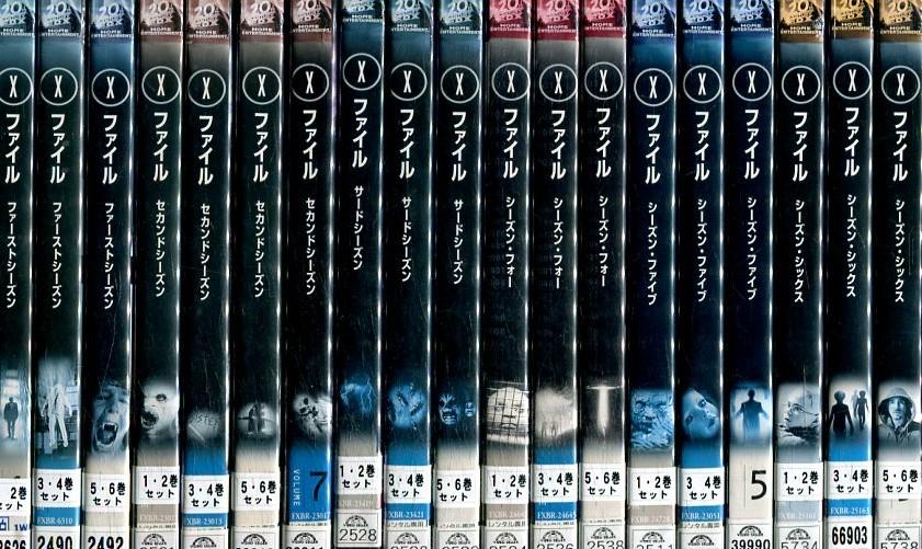 X-ファイル ファーストシーズン~終章【全58巻セット】【中古】全巻【洋画】中古DVD*1個のケースにディスクが2枚とジャケットが2枚入っています。
