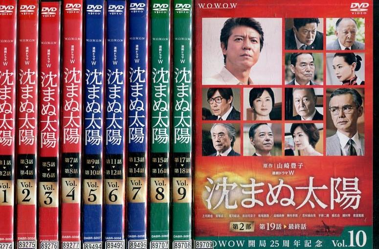 / BOX3 完全版 邦画 DVD まれ 【中古】
