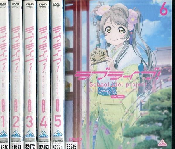 ラブライブ!2ndシーズン【全6巻セット】【中古】全巻【アニメ】中古DVD