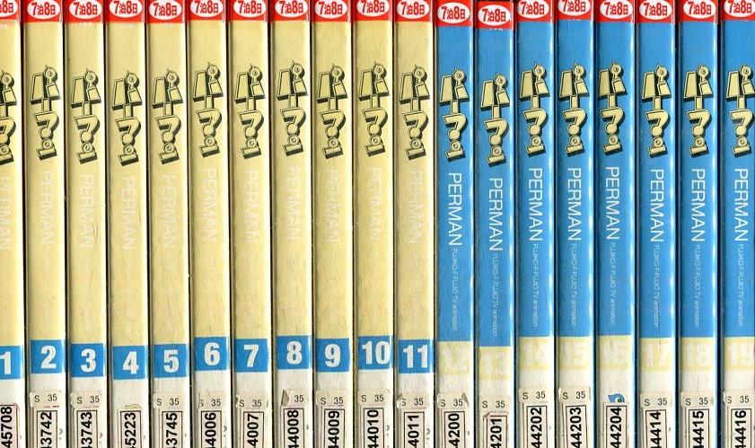パーマン PERMAN 【43巻セット】全44巻中でVOL.22巻が欠品です。/藤子・F・不二雄【中古】【アニメ】中古DVD【ラッキーシー8ル対応】