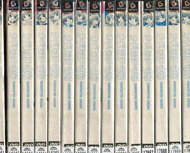 カードキャプターさくら【全15巻セット】(日焼け)【中古】全巻【アニメ】中古DVD