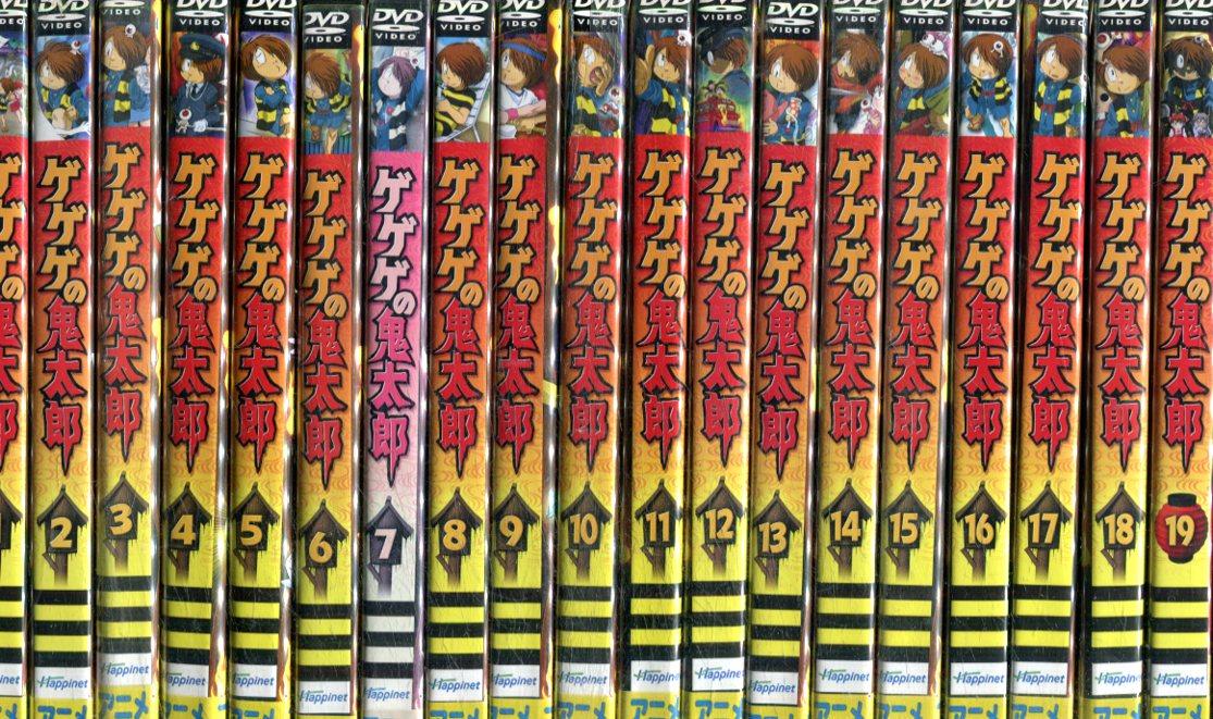 ゲゲゲの鬼太郎1~23【23巻セット】【中古】【アニメ】中古DVD【ラッキーシール対応】