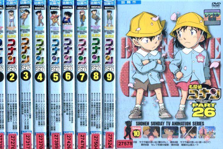 名探偵コナン PART26 【全10巻セット】【中古】全巻【アニメ】中古DVD【ラッキーシール対応】