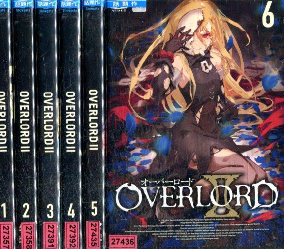 OVERLORD2 オーバーロード2【全6巻セット】全巻【中古】【アニメ】中古DVD【ラッキーシール対応】
