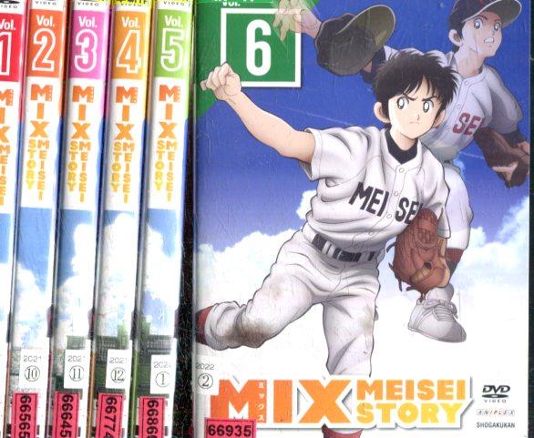 MIX MEISEI STORY1~6【6巻セット】あだち充【中古】【アニメ】中古DVD