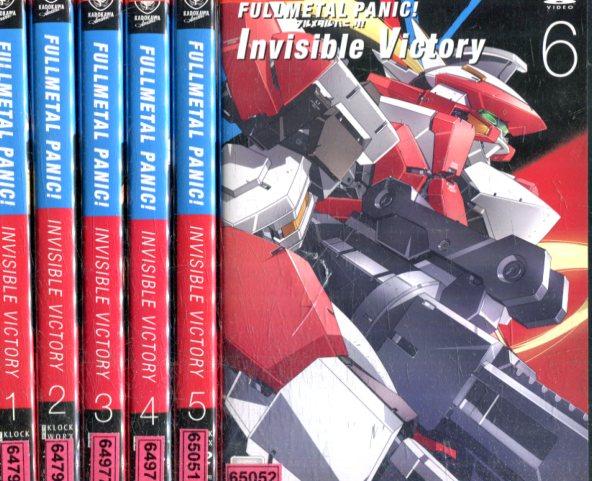 フルメタル・パニック!Invisible Victory【全6巻セット】【中古】【アニメ】中古DVD