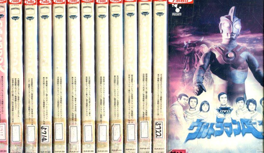 ウルトラマンA(エース)【全13巻セット】【中古】全巻中古DVD