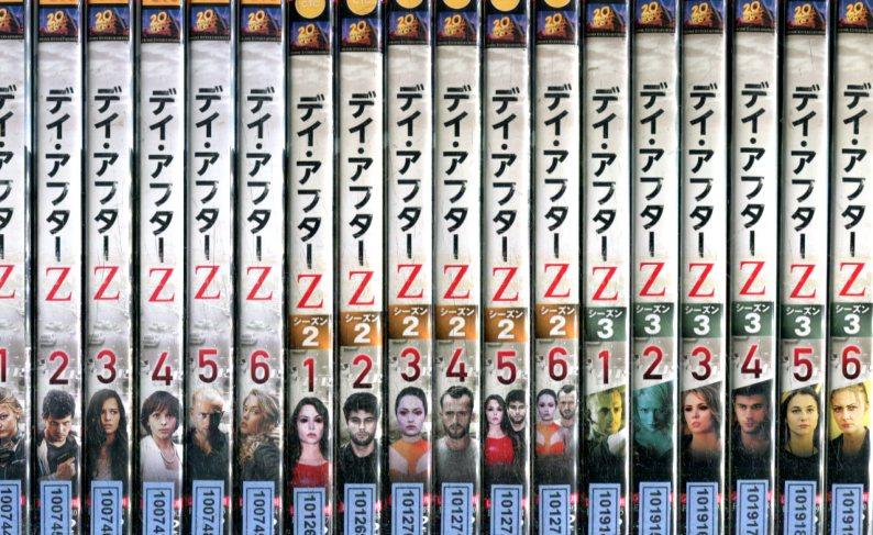 デイ・アフターZ シーズン1~3 【全18巻セット】【字幕・吹き替え】【中古】全巻【洋画】中古DVD