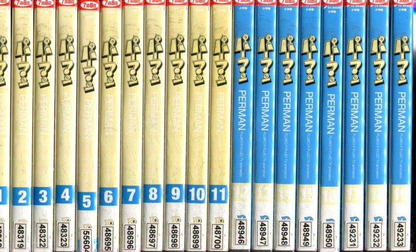 パーマン PERMAN 【全44巻セット】藤子・F・不二雄【中古】全巻【アニメ】中古DVD