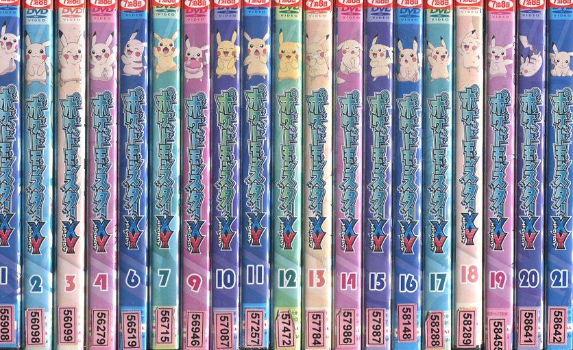 ポケットモンスター XY エックスワイ【30巻セット】全32巻中でVOL.5と8が欠品です。【中古】【アニメ】中古DVD