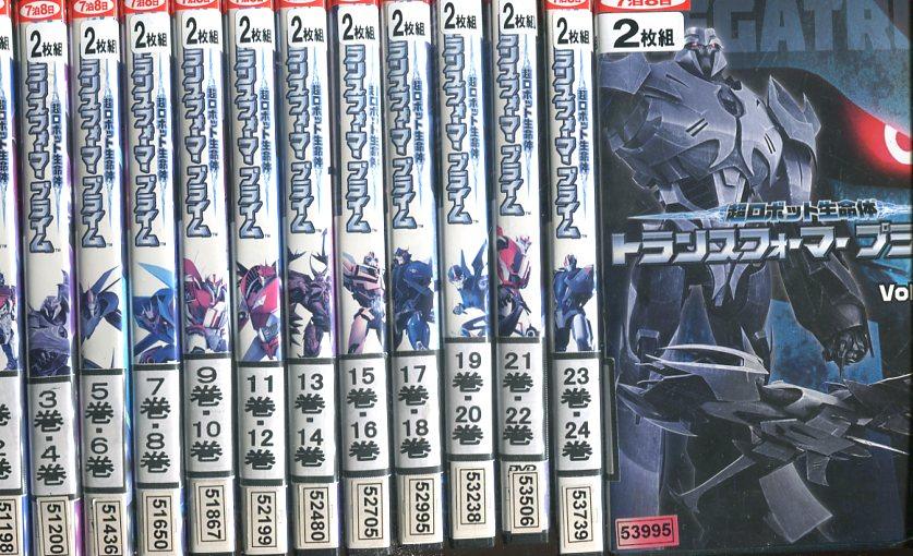 超ロボット生命体 トランスフォーマー プライム【全26巻セット】【中古】全巻【アニメ】中古DVD