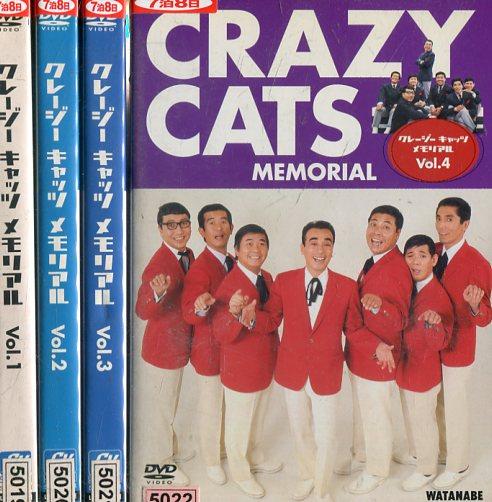 【あすつく】 クレージーキャッツ メモリアル【全4巻セット】【】DVD, ポタジェガーデン 434d7c7d