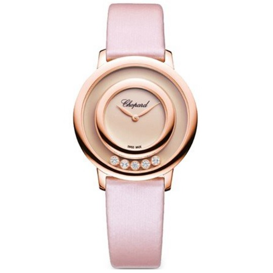 ショパール Chopard ハッピーダイヤモンド ダイヤ5石 0.25ct レディース腕時計 209429-5106 30%OFF 新品・正規品(国際保証書請求はがき有)
