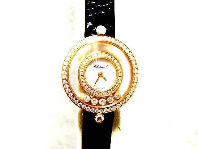 【新品】ショパール Chopard ハッピーダイヤモンド/203957-5214 腕時計/女性/レディース Chopard/Lady's/時計/ウォッチ/うでどけい/watch/高級/ブランド【送料無料】, PLUS ONE:6a707984 --- infinnate.ro