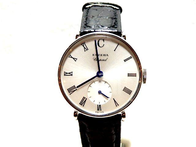 ショパール Chopard LUC メンズ腕時計 121904-1001