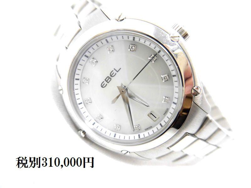 【正規品/商品】エベル/クラシックスポーツ/1E1215982/EB5/腕時計/女性/レディース/Lady's/時計/ウオッチ/うでどけい/watch/高級/ブランド