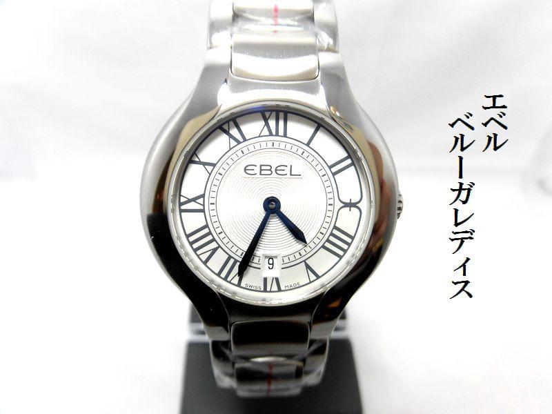 エベル ベルーガ EBEL 1E1216037 EB6 レディース腕時計 【正規品】
