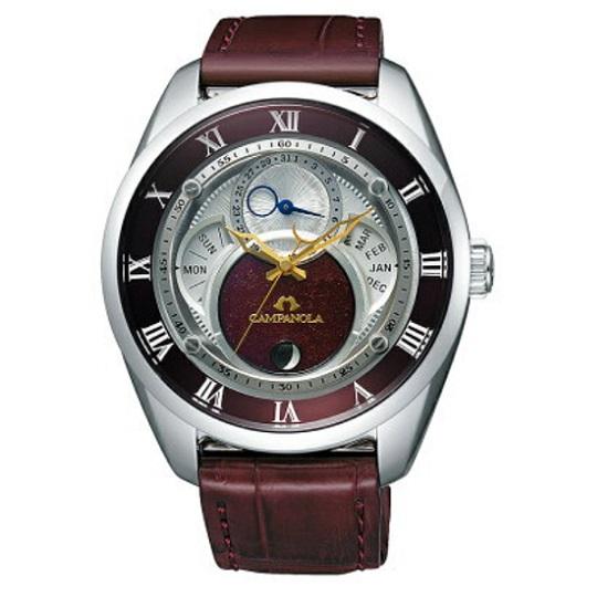 メンズ腕時計 カンパノラ エコ・ドライブ フレキシブルソーラーCAMPANOLA BU0020-03B 【正規品/新品】
