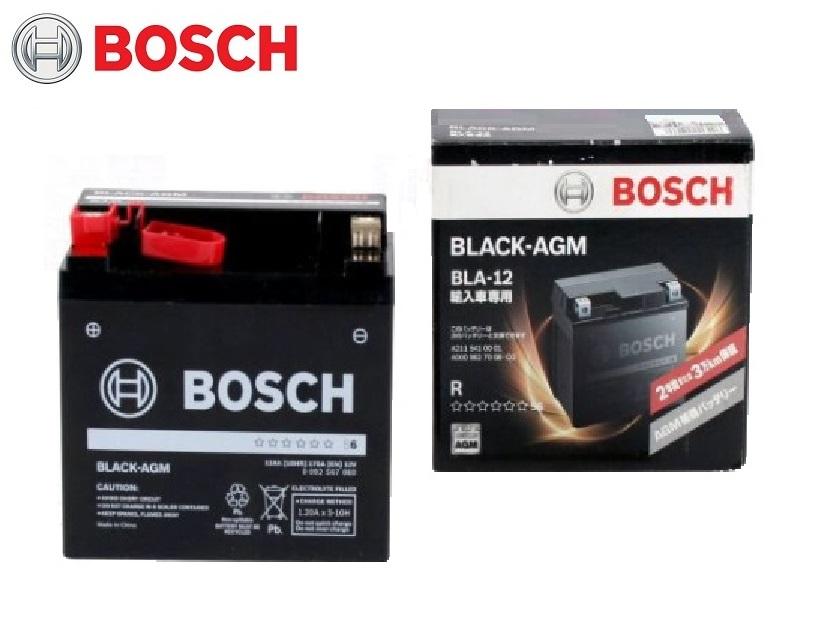 メルセデスベンツ向け補機バッテリー BLA-12BOSCH ボッシュ BLACK-AGM