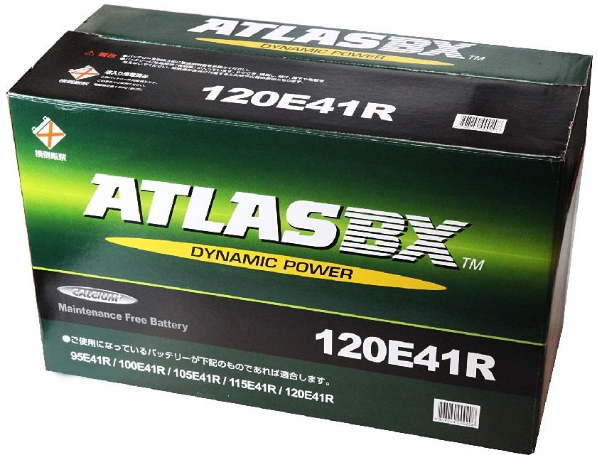 【送料無料】ATLAS アトラス 国産車用バッテリーフォワード/デュトロ/エルフ/ファイター120E41R