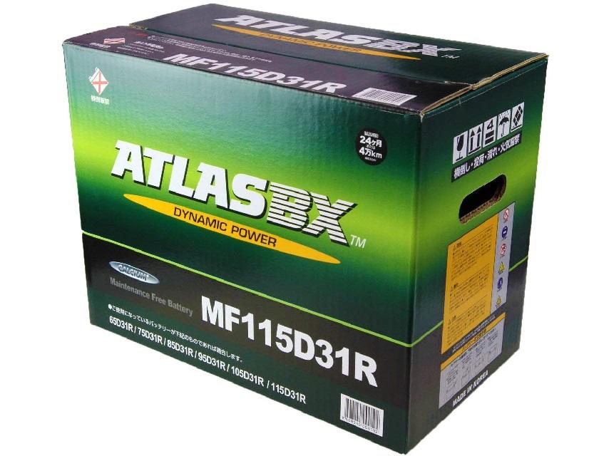 豊富な品 ATLAS アトラス 国産車用 セットアップ 115D31R バッテリー
