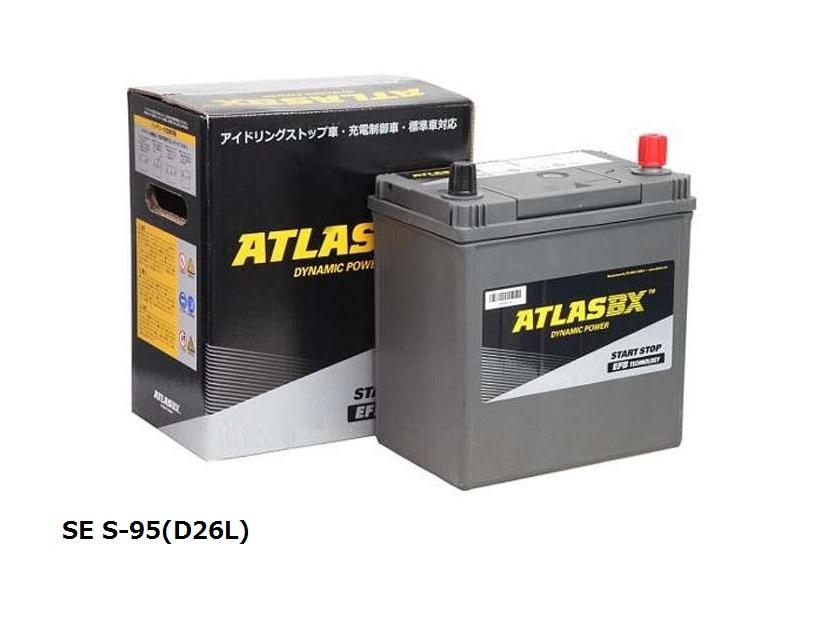 【高性能・長寿命】ATLAS アイドリングストップ車 バッテリー SE S-95(D26L)