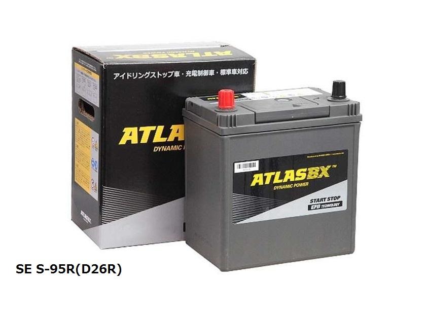 【高性能・長寿命】ATLAS アイドリングストップ車 バッテリー SE S-95R(D26R)