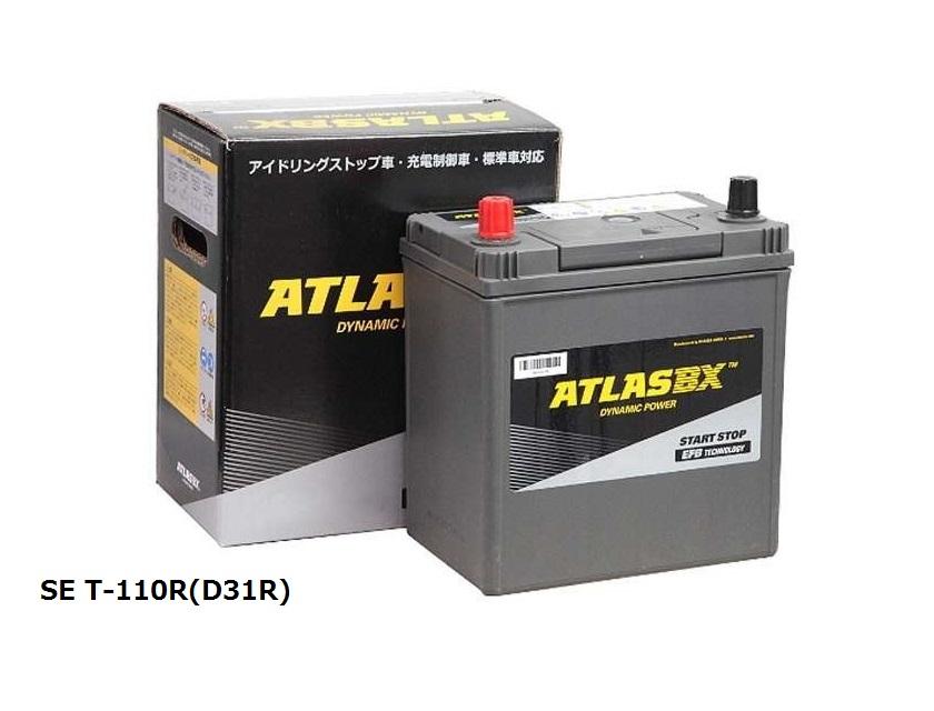 【送料無料】ATLAS アイドリングストップ車 バッテリー SE T-110R(D31R)