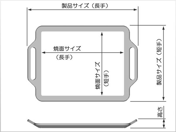 ステンレス仕様!極厚バーベキュー鉄板!BBQ・アウトドアの必須アイテム。 板厚3.0mm 400 x 350mm