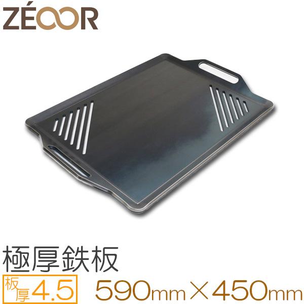 プロ仕様!極厚バーベキュー鉄板!BBQ・アウトドアの必須アイテム。 板厚4.5mm 590 x 450mm