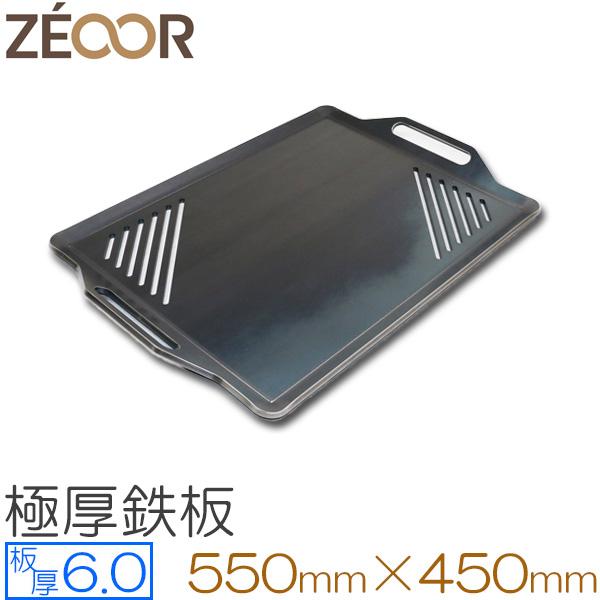 プロ仕様!極厚バーベキュー 鉄板!BBQ・アウトドアの必須アイテム。 板厚6mm 550 x 450mm【05P24Oct15】